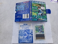 Championship Lode Runner - Sega My Card mini1
